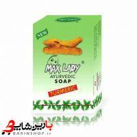 صابون زردچوبه مکس لیدی-بارین شاپ (1)