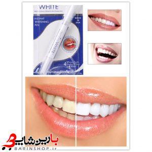 قلم سفید کننده دندان